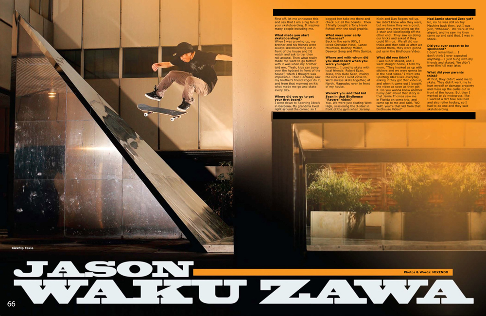 Bliss Magazine - Jason Wakuzawa Feature